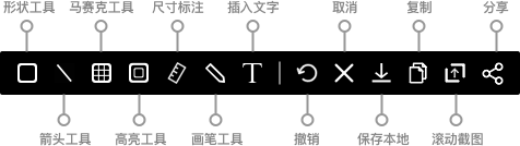 snip_toolbar