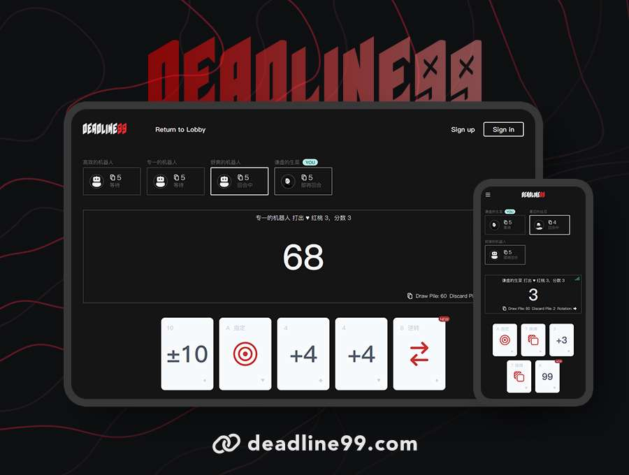 deadline99.com.jpg